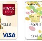 ニットーモール エポスカードとtiara21エポスカード
