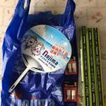 家電量販店「ノジマ」でdカードで購入した蛍光灯