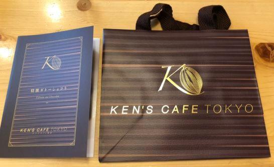 ケンズカフェ東京の手渡し用の紙袋と説明書き