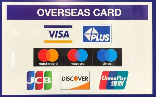 国際ブランドのロゴ(VISA、Mastercard、JCB、DISCOVER、銀聯カード)