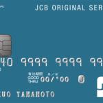 JCB CARD R