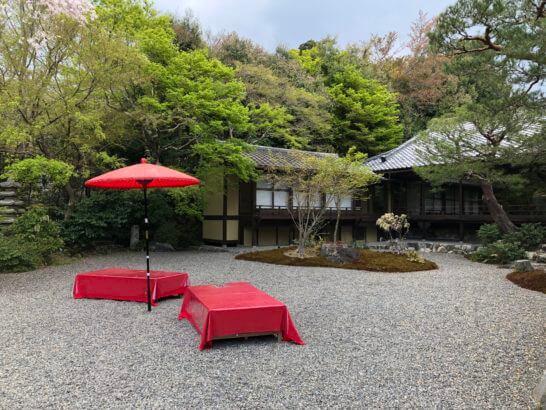 翠嵐ラグジュアリーコレクションホテル京都の外観