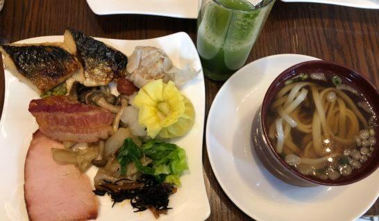 セントレジスホテル大阪の朝食(鯖・ホットミール・うどん・青汁)