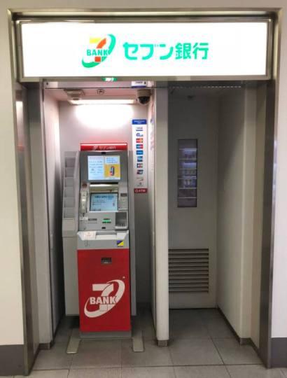 羽田空港のセブン銀行のATM