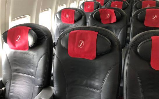 JALのクラスJの座席