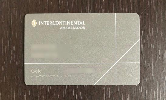 インターコンチネンタル アンバサダー会員証