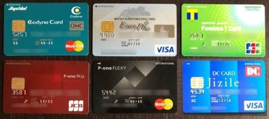 カード 払い d リボ