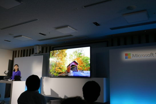 Windows10 October 2018 Updateの説明