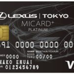 LEXUS TOKYO MICARD+ PLATINUM