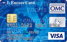 LEncoreカード(青色)