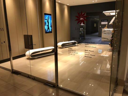 ヒルトン東京ベイのプール・ジム・風呂の入口