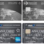 ANAブラックカード