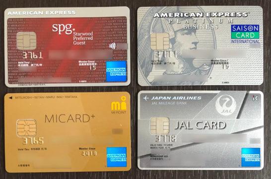 JALマイルを貯められるアメックスのクレジットカード