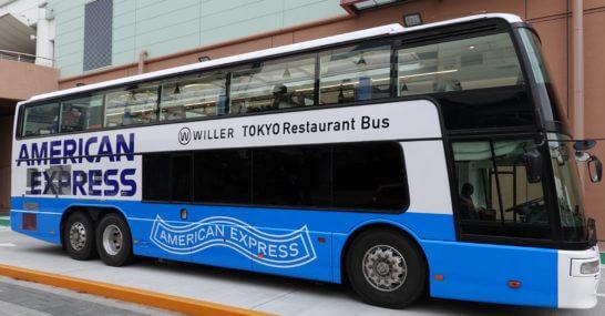 駐車する東京レストランバス