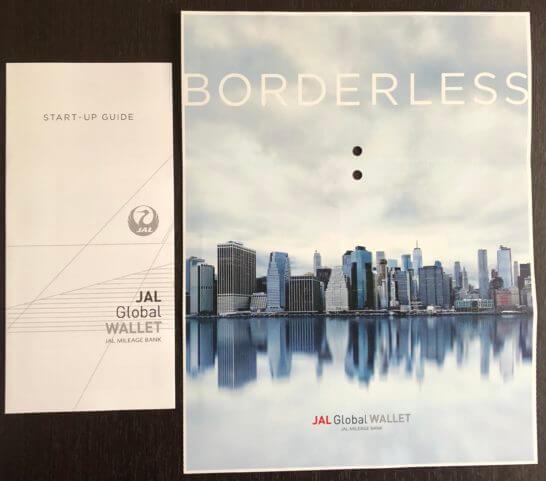 JAL Global WALLETのスタートアップガイド