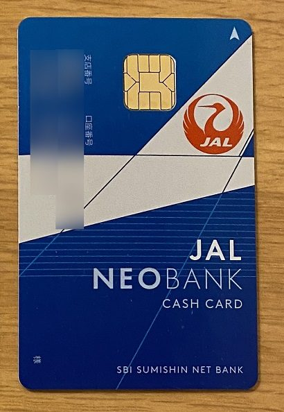 JAL NEOBANK+JAL Global WALLET