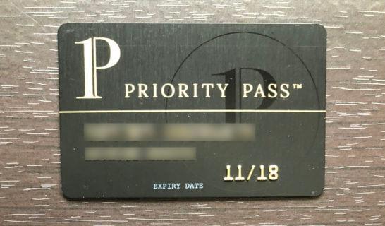 エポスプラチナカードのプライオリティ・パス