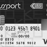 白黒の京王パスポートPASMOカードVISA
