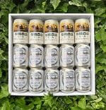 有機ビール5本+ノンアルコールビール10本