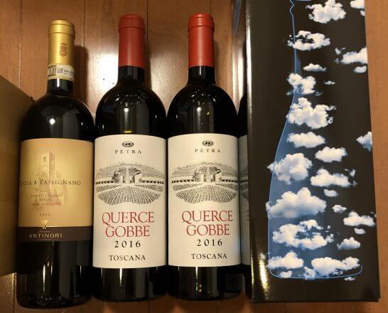 4本のワイン