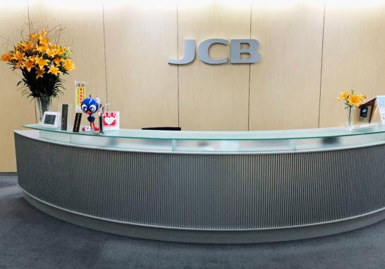 JCB本社