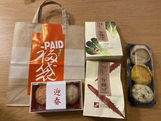 百貨店の食品福袋