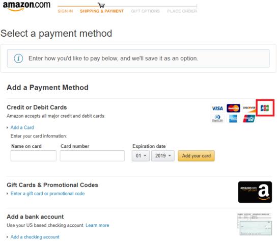 Amazon.comの支払い方法選択画面