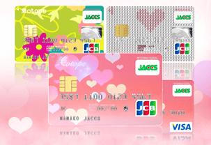 美otopeカード(ビオトープカード)