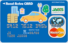 Road Arriveカード(ロードアライブカード)