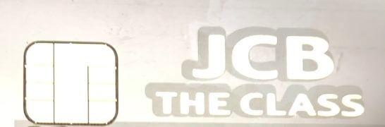 JCB THE CLASSのカード券面のシルエット