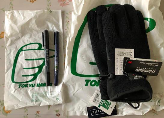 アミュプラザ博多の東京ハンズでJQ CARDで買った手袋とボールペン