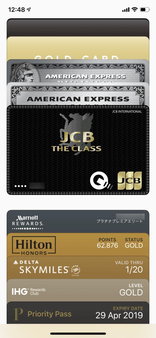 Apple PayのWalletアプリ(JCBザ・クラス)