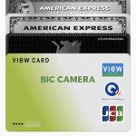 Apple Payに登録したビックカメラSuicaカード
