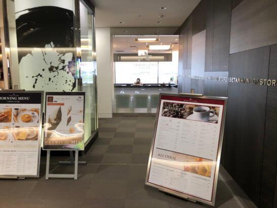 ISETAN HANEDA STORE(第1ターミナル)