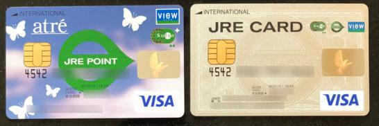 アトレビューSuicaカードとJRE CARD