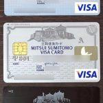 楽天ポイントを貯められるクレジットカード