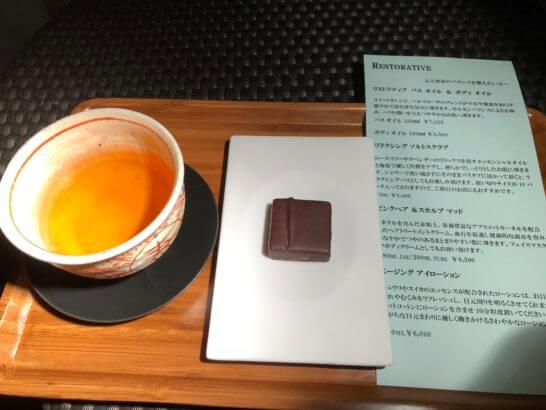 ザ・リッツ・カールトン東京のスパ施術後のお茶・チョコ