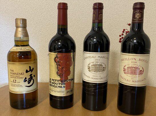 山崎12年と赤ワイン3本