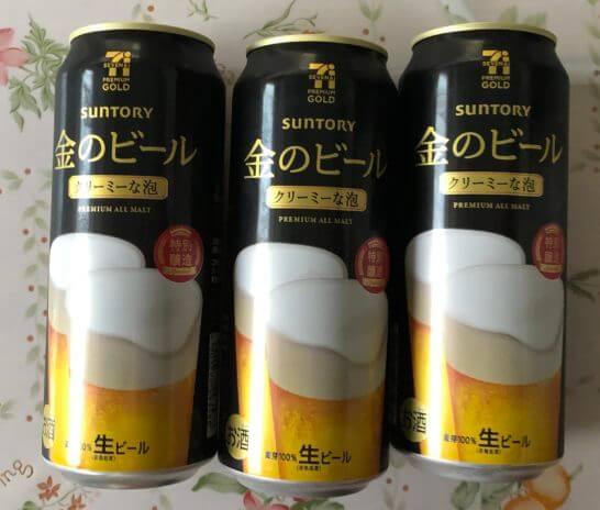 メルペイで購入したセブンイレブンのビール