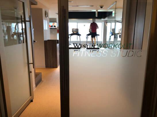 ウェスティンホテル東京のフィットネススタジオ