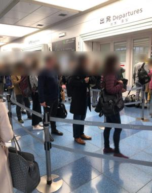 羽田空港国際線の保安検査場
