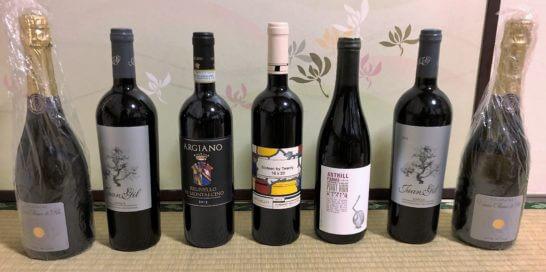 フィラディスで購入した赤ワインとシャンパン
