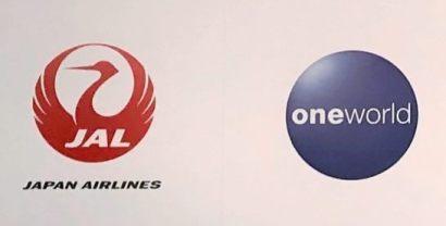 JALとワンワールドのロゴ