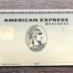 アメリカン・エキスプレス・ビジネス・プラチナ・カード(アメックス・ビジネス・プラチナ)