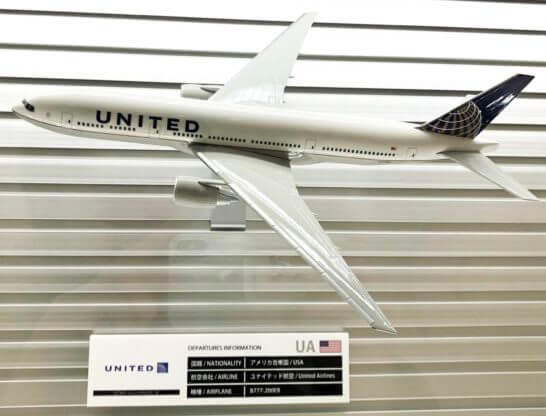 ユナイテッド航空の模型