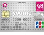 ゆめカード(ゆめかクレジット)