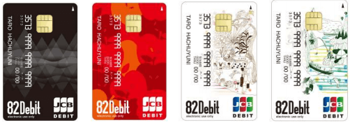 二 金融 機関 十 八 コード 銀行