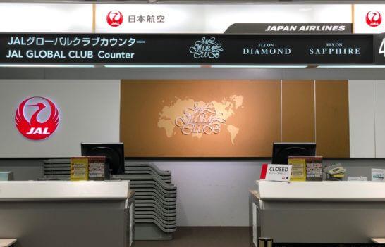 JALグローバルクラブ・ダイヤモンド・サファイアのカウンター(関西国際空港)