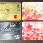 2枚のJALカードと2枚のスターバックスカード