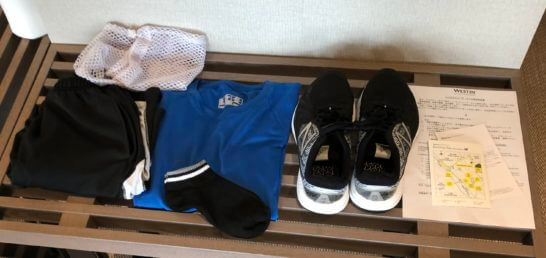 ウェスティンホテル東京のトレーニングウェア・靴・靴下など一式